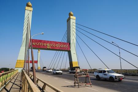 maha: Maha Bandula bridge, Yangon, Myanmar, Asia Editorial