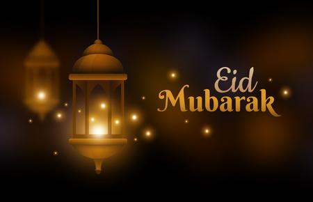 Eid Mubarak, greeting card, lamp on blurred background Illustration