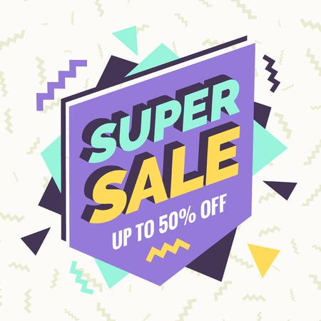 fashion shopping: Super sale banner, Retro edition.