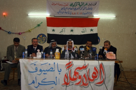 Kirkuk, Iraq -February 3, 2007:Arab parties are doing a press release to protest connecting Kirkuk to Kurdistan region Stock Photo - 16680423