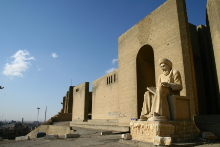 Arbil Castle in Kurdistan,Iraq  Stock Photo - 16743188
