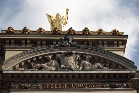 musique: Paris Opera House