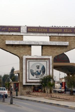 iraqi: ZAKHO-IRAQ- FEBRUARY 24: Iraqi soldiers at Zakho border gate between Turkey and Iraq on February 24,2008,in Zakho,Iraq.  Editorial