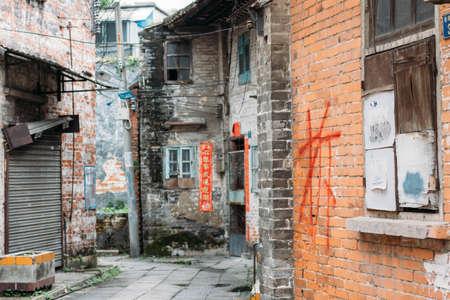 abandon: View of an abandon town Stock Photo
