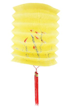 Chinese Paper Lantern on White Background Stock Photo - 3533829