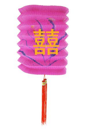 Chinese Lantern on White Background photo