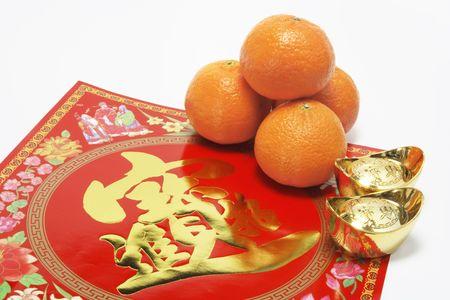 mandarins: Mandarins and Gold Ingots