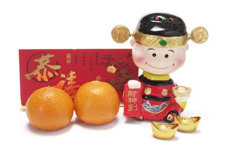 mandarins: God of Porsperity and Mandarins on White Background Stock Photo