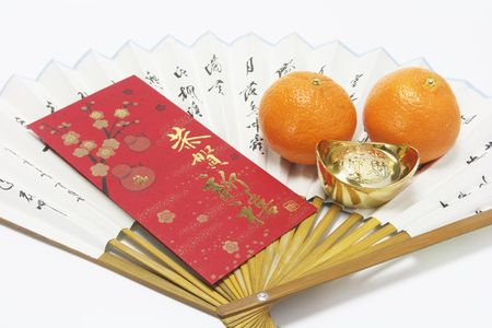 red packet: Mandarins, God Ingot and Red Packet