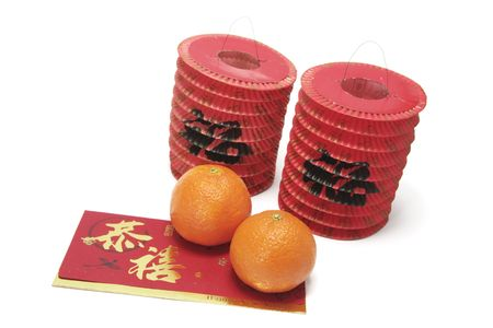 red packet: Mandarins, Red Packet and Paper lanterns