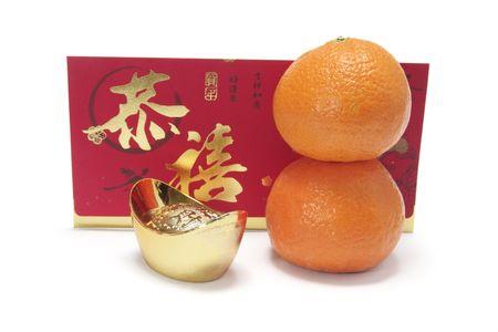 Mandarins, Red Packet and Gold Ingot photo