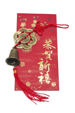 red packet: Chinese Trinket and Red Packet Stock Photo