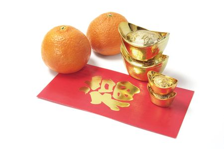 red packet: Mandarins, gold Ingots and Red Packet