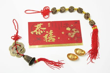 red packet: Chinese Trinkets and Red Packet