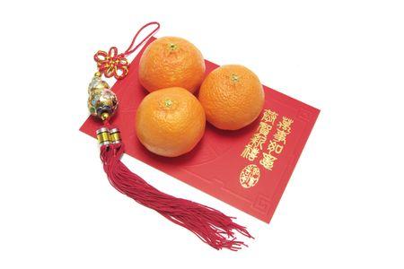 mandarins: Mandarins and Chinese New Year Greeting Card