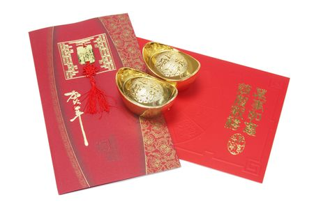 Gold Ingots on Red Packet and Greeting Card Stock Photo - 3716056