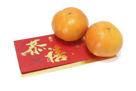 red packet: Chinese New Year Red Packet and Mandarins on White Background