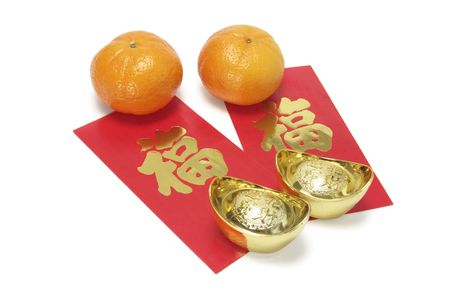 Mandarins and Gold Ingots on Red Packets on White Background Stock Photo - 3715892