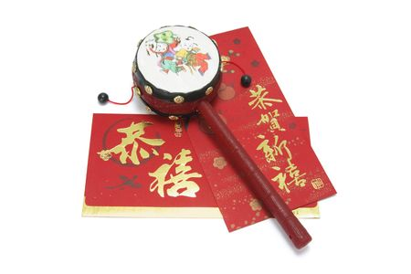 woodcraft: Chinese Tambourine and Red Packets on White Background Stock Photo