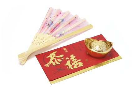 red packet: Chinese Fan with Gold Ingot and Red Packet