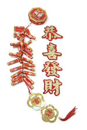 fire crackers: Fire Crackers and Chinese Greetings Stock Photo