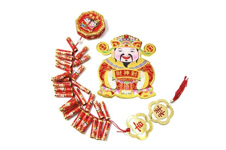 fire crackers: God of Wealth and Fire Crackers on White Background