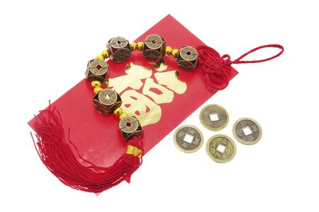 knock out: Chinese New Year Products on Isolated White Background