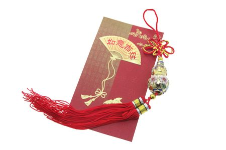 red packet: Chinese New Year Red Packet on White Background