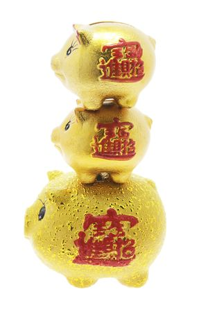fengshui: Golden Chinese Piggy Banks on Isolated White Background