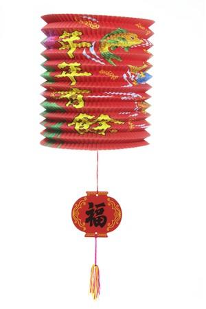 papierlaterne: Chinesisch Paper Lantern auf wei�em Hintergrund
