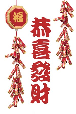 bless: Chinese New Year Greetings on White Background Stock Photo