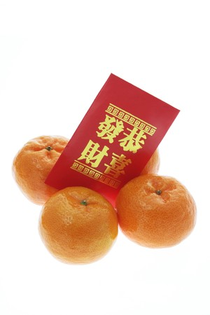 red packet: Mandarins and Red Packet on White Background Stock Photo