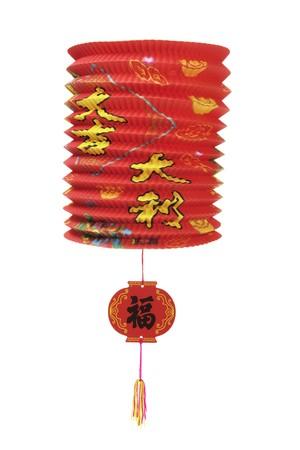 papierlaterne: Chinesische Papierlaterne auf wei�em Hintergrund