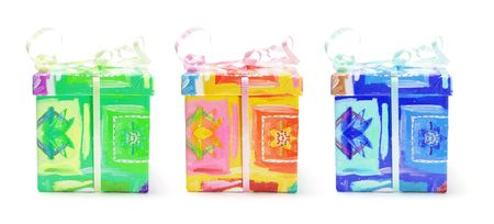 giftware: Gift Boxes on White Background