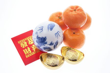 Chinese New Year Products on Isolated White Background photo