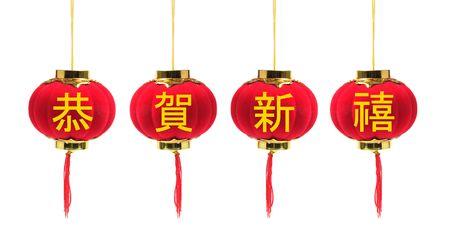 Chinese Lanterns on Isolated White Background photo