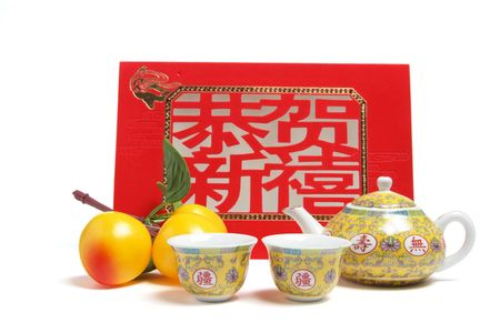 Chinese New Year Decorations on White Background Stock Photo - 6090413
