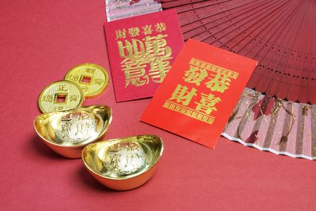 Chinese New Year Products on Red Background photo