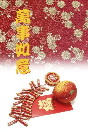 red packet: Fire Crackers and Peach on Red Packet