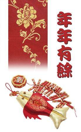 Fire Crackers and Carp Symbol on White Background Stock Photo - 6135897