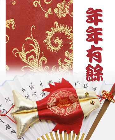 Chinese New Year Greetings on White Background photo