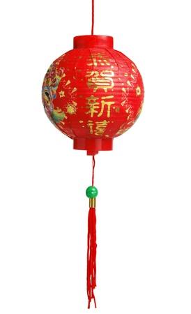 chinese lantern: Chinese Lantern on White Background Stock Photo