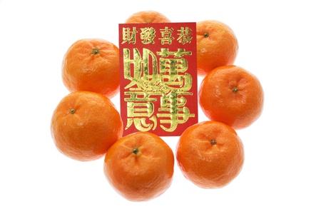 mandarins: Chinese New Year Mandarins on White Background