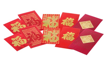 Chinese New Year Red Packets on White Background Stock Photo - 8512980