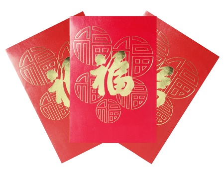 Chinese Red Packets on White Background photo