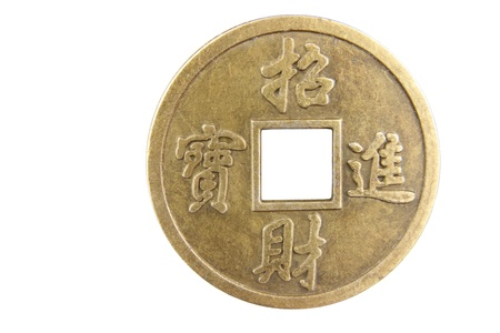 Chinese Ancient Coin on White Background photo