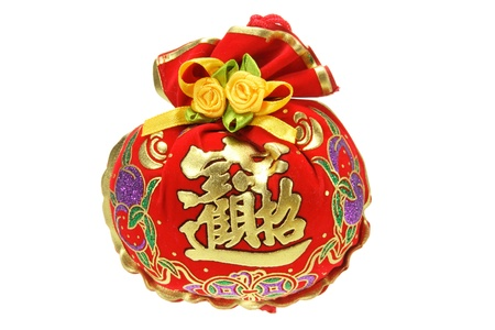 Chinese New Year Decoration on White Background Stock Photo - 11005842