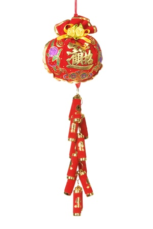 Chinese New Year Firecrackers on White Background Stock Photo - 11078112
