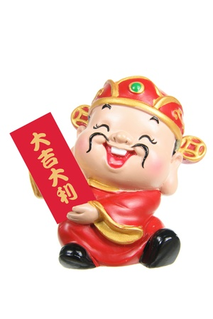figurines: God of Prosperity on White Background