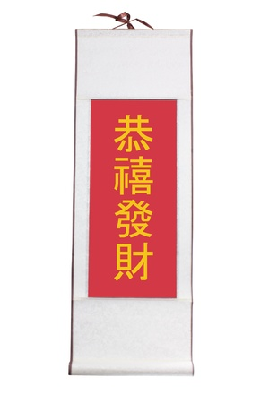 Chinese New Year Scroll on White Background photo